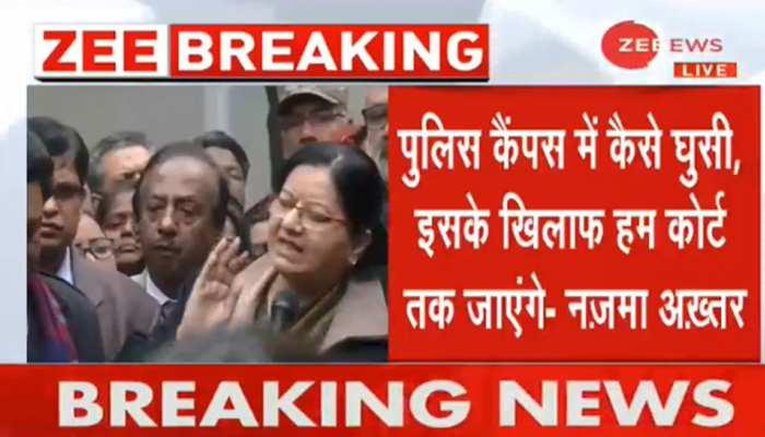 जामिया की वीसी ने तलबा से कहा, 'दिल्ली पुलिस के खिलाफ दर्ज कराएंगे FIR