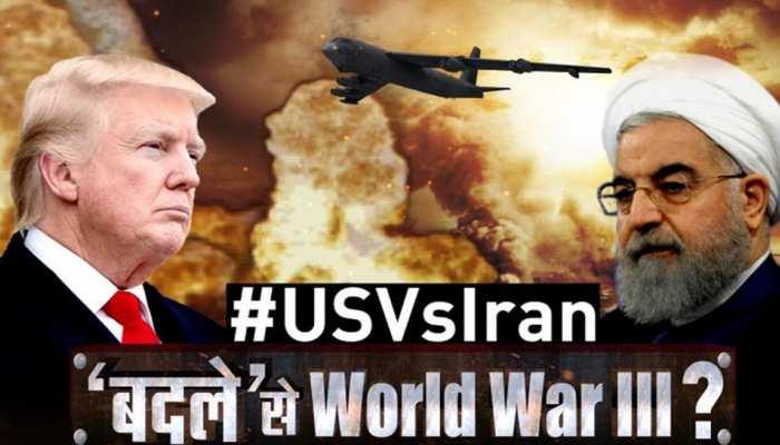 एक तरफ अमेरिका की बंदूक के निशाने पर है ईरान, अब इस कदम के बाद ब्रिटेन से भी लिया पंगा