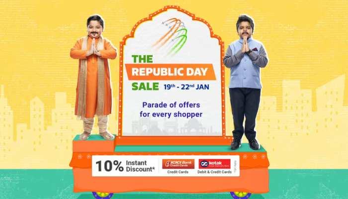 Flipkart The Republic Day Sale का हो गया ऐलान, इन प्रोडक्ट्स पर मिलेगा डिस्काउंट