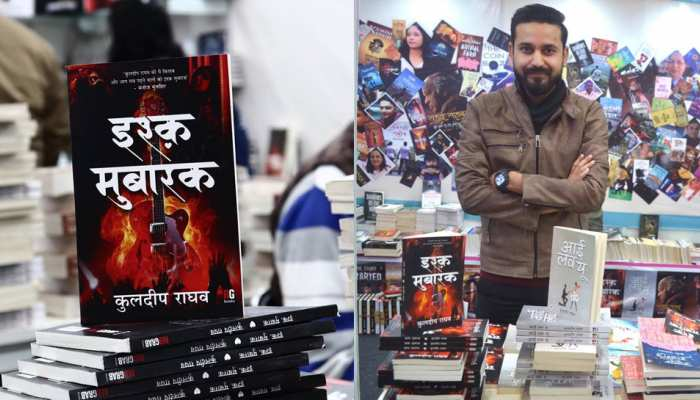 आईलवयू फेम कुलदीप राघव की नई किताब 'इश्क मुबारक' रिलीज, Amazon पर बनी बेस्टसेलर