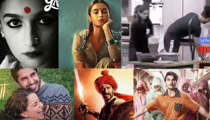 Entertainment News Today Date (15 January), Bigg Biss 13, Alia Bhatt, Ajay Devgn