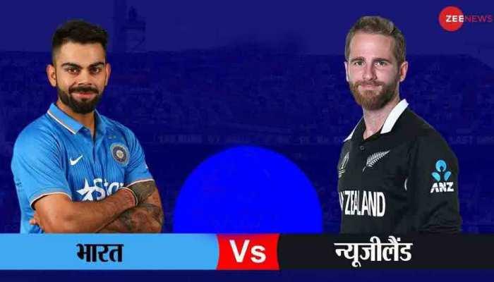 INDvsNZ: भारत और न्यूजीलैंड सीरीज के लिए टीमें घोषित; जानें कब होंगे मैच, Full Schedule