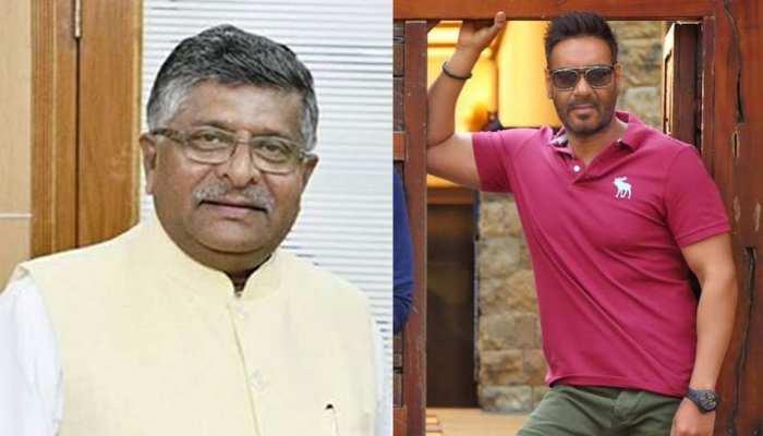 रविशंकर प्रसाद की इस बात ने अजय देवगन का दिन बना दिया, आप भी जानें
