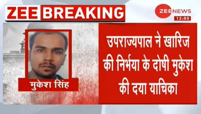 निर्भया के मजरिम मुकेश को झटका, LG ने रहम की अर्ज़ी खारिज करने की सिफारिश आगे भेजी