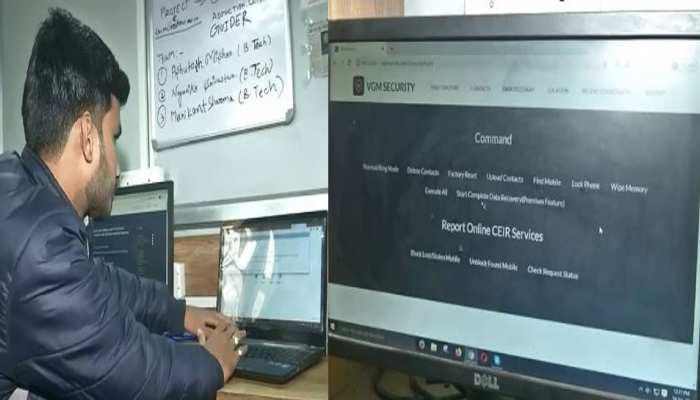 UP: फोन चोरी होने पर लोकेशन के साथ मिलेगी चोर की तस्वीर, बस इंस्टॉल करना होगा ये एप