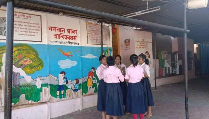 औरंगाबाद: 16 बालगृहों को नहीं मिला सरकारी अनुदान,  700 बच्चों के भविष्य पर सवाल