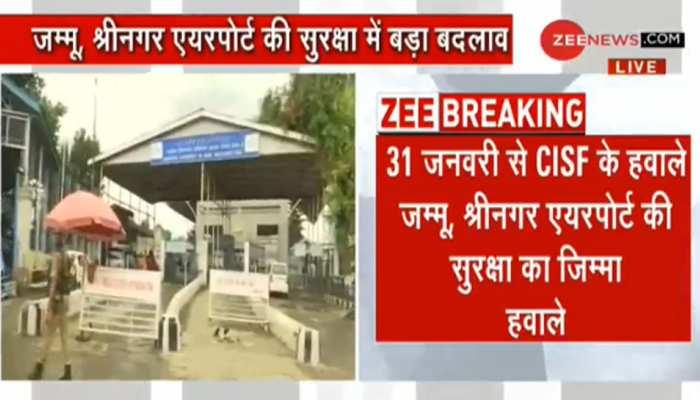 DSP देविंदर सिंह की गिरफ्तारी के बाद जम्मू और श्रीनगर एयरपोर्ट की सुरक्षा में 'बड़ा बदलाव'