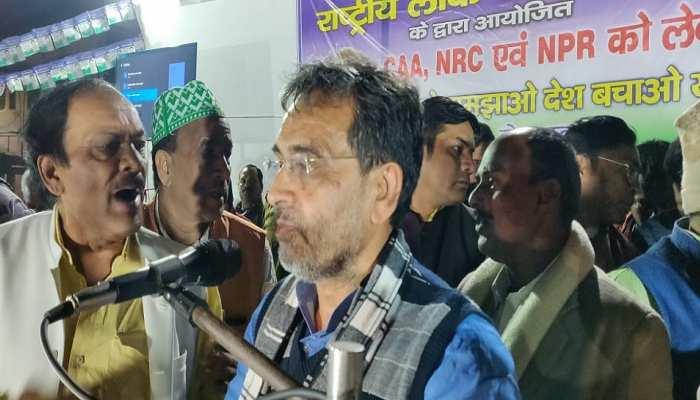 भागलपुर: उपेंद्र कुशवाहा का केंद्र सरकार पर हमला, कहा- 'साजिश के तहत लाया गया CAA-NRC'