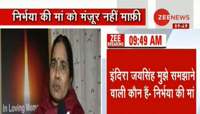 वकील इंदिरा जयसिंह ने की दोषियों को मांफी देने की बात, निर्भया की मां ने दिया यह करारा जवाब