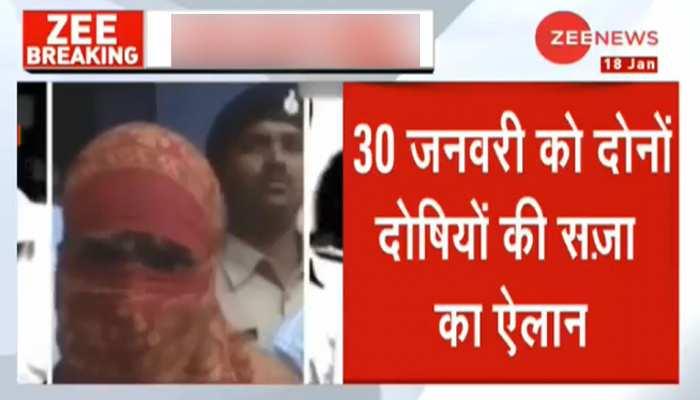 दिल्ली: गुड़िया गैंगरेप केस में दोनों आरोपी दोषी करार, 30 जनवरी को होगा सजा का ऐलान