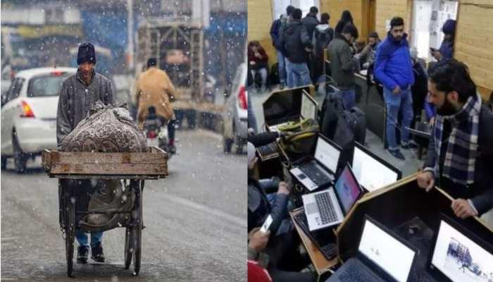 जम्मू कश्मीर में हालात अब पूरी तरह सामान्य, चालू हुआ इंटरनेट और मोबाइल