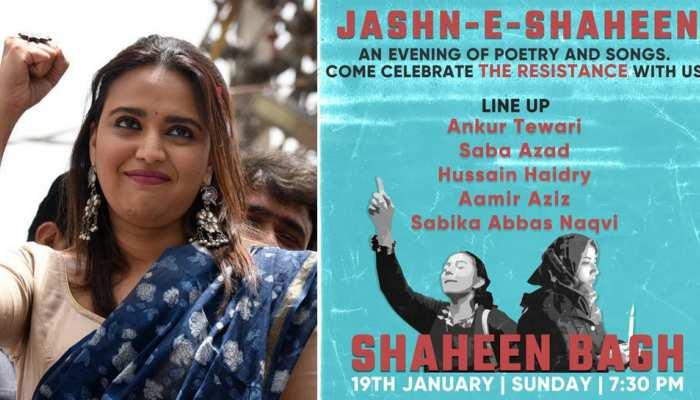 आज कश्मीर के इतिहास का काला दिन, लेकिन 'जश्न ए शाहीन' की तैयारी में स्वरा भास्कर