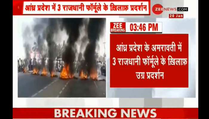 आंध्र प्रदेश: 3 राजधानी फॉर्मूले के खिलाफ अमरावती में उग्र प्रदर्शन, TDP सांसद डिटेन