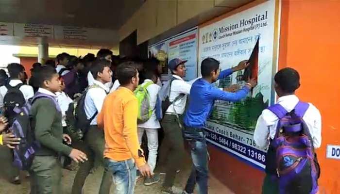 पश्चिम बंगाल: कूचबिहार में स्कूली छात्रों का उपद्रव, पुलिस को छोड़ने पड़े आंसू गैस के गोले