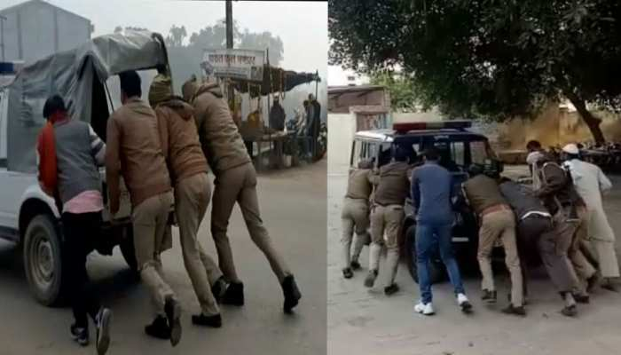UP: ऐसा है पुलिस की जीप का हाल, धक्का लगाकर कराना पड़ता है स्टार्ट