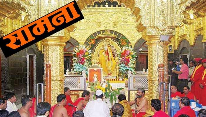 शिवसेना ने साईं बाबा के जन्म स्थान विवाद को राम और अयोध्या से जोड़ा