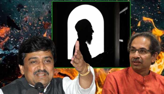 हिंदुत्व की दुहाई देने वाले 'उद्धव राज' में खुलेआम हो रहा है 'मजहबी तुष्टिकरण'