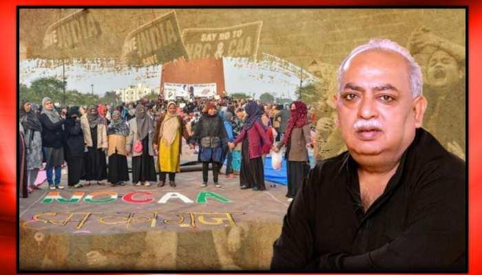 मुनव्वर राना ने निकाली भड़ास! 'यूपी में दोहरी राजनीति कर रही है BJP'