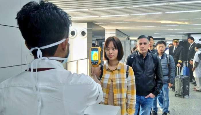 खतरा: इस देश से आने वाले यात्रियों की 7 हवाईअड्डों पर होगी जांच, सरकार ने जारी की एडवाइजरी