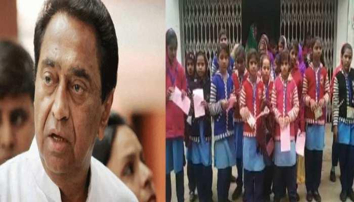 MP: शिक्षिका ने छात्राओं को बेरहमी से पीटा, सीएम ने दिए कड़ी कार्रवाई के आदेश