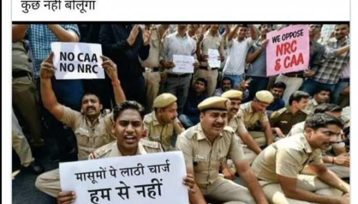 CAA और NRC के खिलाफ गलत तस्वीर शेयर करने के चलते अपर्णा सेन पर शिकायत दर्ज