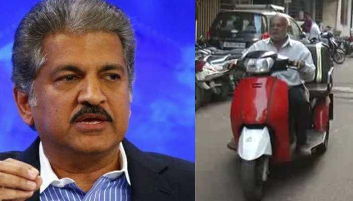 दिव्यांग ने कबाड़ से बनाई ऐसी बाइक, आनंद महिंद्रा ने किया 1 करोड़ की मदद का ऐलान!