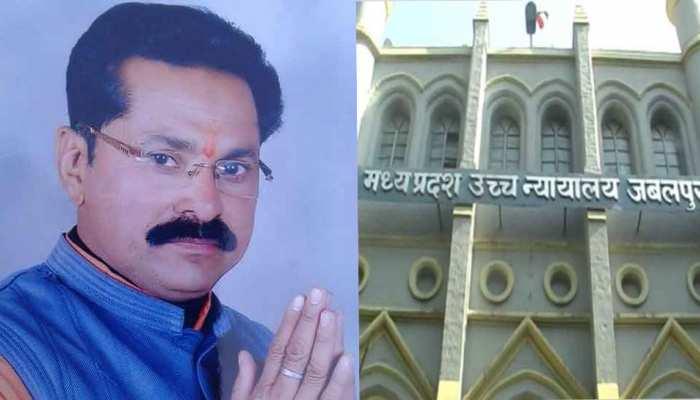 MP: जबलपुर हाईकोर्ट में BJP विधायक प्रहलाद लोधी मामले में एक बार फिर टली सुनवाई