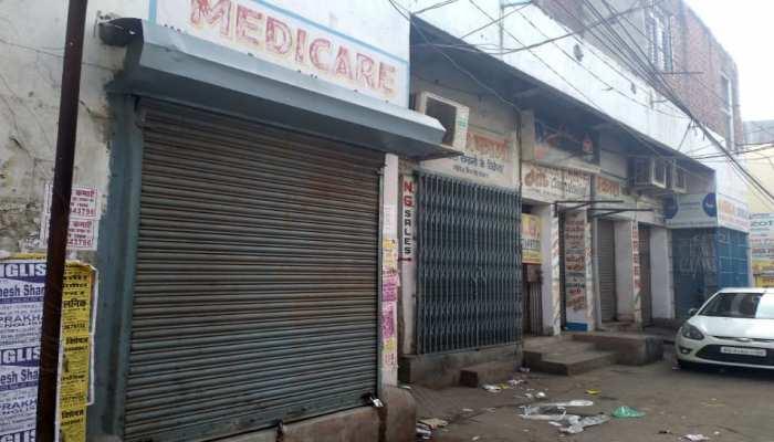 बिहार: दवा व्यापारियों की हड़ताल खत्म, लोगों को मिली बड़ी राहत