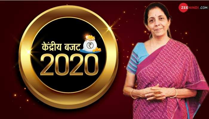 Budget 2020: सस्ता होगा सोना, वित्त मंत्री कर सकती है बड़ा ऐलान