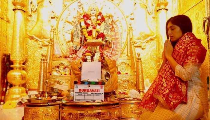 दुर्गापूजा के साथ भूमि ने शुरू की 'Durgavati' शूटिंग, अक्षय ने शेयर की FIRST PHOTO