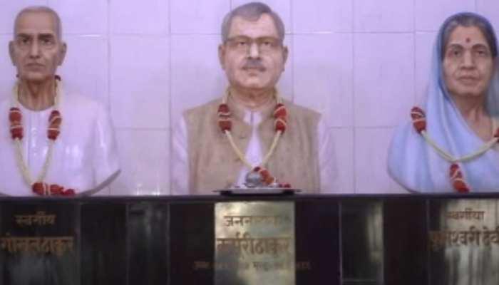 समस्तीपुर: कर्पूरी ठाकुर की 96 वीं जयंती की तैयारी जोरों पर, CM नीतीश कार्यक्रम में होंगे शामिल