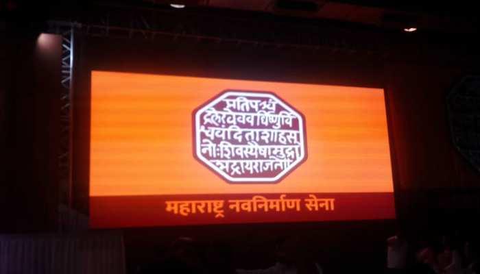 राज ठाकरे ने लांच किया MNS का नया भगवा परचम