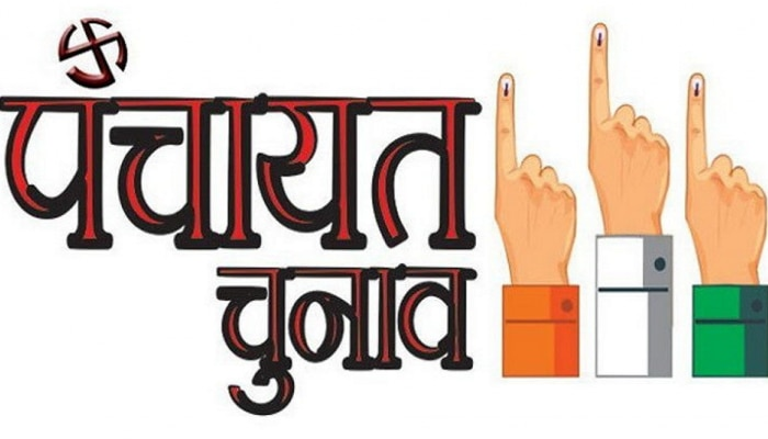 राजस्थान पंचायत चुनाव 2020: तीसरे चरण के लिए 25 पर्यवेक्षकों की सूची जारी