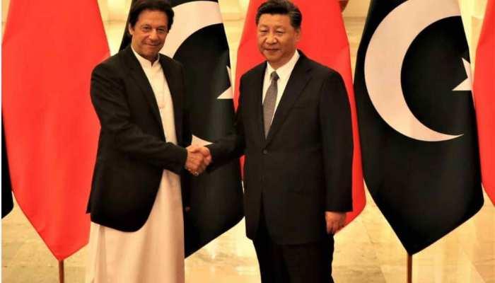 चीन के बिना खत्म हो जाएगा पाकिस्तान, इमरान ने किया स्वीकार
