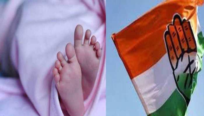 राजस्थान कांग्रेस के कार्यकर्ता ने बेटे का नाम रखा 'कांग्रेस जैन', जानिए कारण...
