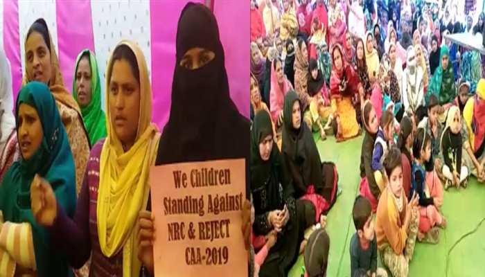 'दमोह का Shaheen Bagh', जहां दिनभर महिलाएं तो रात में पुरुष कर रहे हैं CAA का विरोध