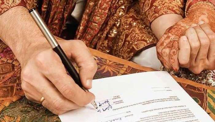 नई-नई शादी करने वाले 2 मिनट रूकिए! रजिस्ट्रेशन से जुड़ी है यह जरूरी सूचना
