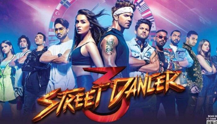 Street Dancer 3D Review :  पाकिस्तान के नाम पर फिल्म बेचने की कोशिश कितनी कामयाब..?