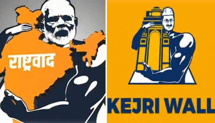 दिल्ली का चुनावी रण: AAP ने बनाई केजरी'वॉल', BJP लाई 'पाप की अदालत'