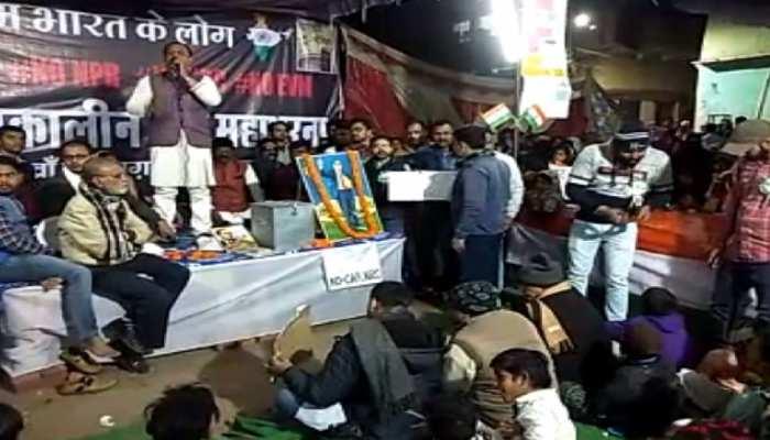 शाहीनबाग-सब्जीबाग के बाद सासाराम के भाईखान बाग में CAA के खिलाफ प्रदर्शन पर उतरे लोग