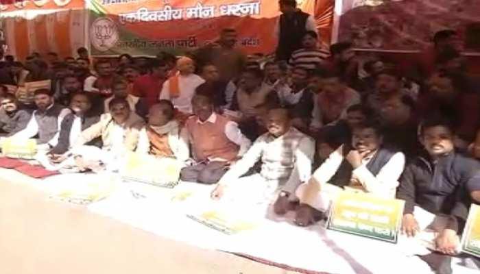 झारखंड: बीजेपी प्रदेश कमिटी ने की राज्यपाल से मुलाकात, चाईबासा नरसंहार पर सौंपा ज्ञापन