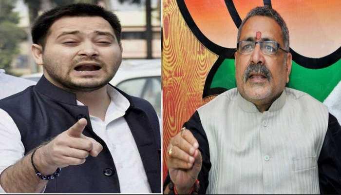 तेजस्वी यादव का गिरिराज सिंह पर तल्ख बयान, कहा- यह किसी के बाप का हिंदुस्तान नहीं