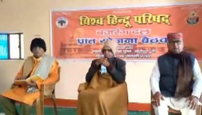 UP: श्रीराम महोत्सव के लिए VHP ने कसी कमर, हर एक घर तक पहुंचने के लिए बनाई ये रणनीति