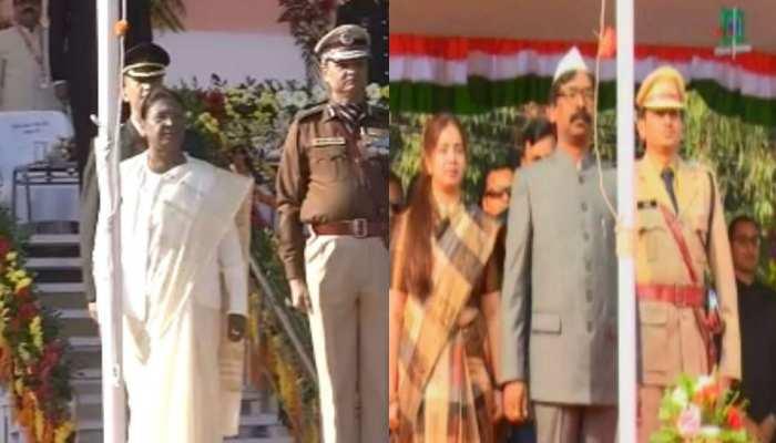 झारखंड में गणतंत्र दिवस की धूम, राज्यपाल द्रौपदी मुर्मू ने रांची और CM सोरेन ने दुमका में फहराया तिरंगा