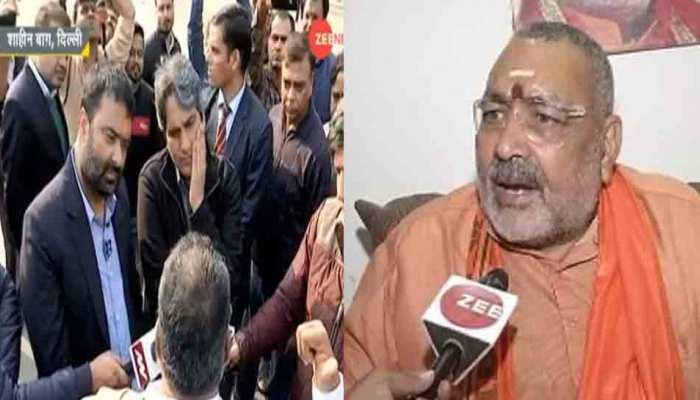 #370InShaheenBagh: केंद्रीय मंत्री गिरिराज सिंह ने पूछा, क्या शाहीन बाग के लिए केजरीवाल-सिसोदिया से लेना पड़ेगा वीजा?