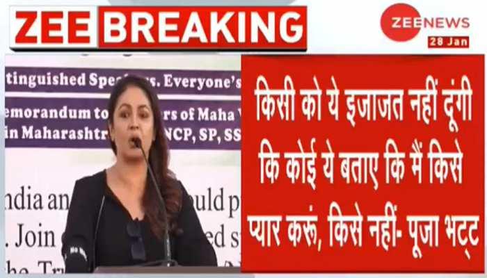 CAA और NRC के विरोध में पूजा भट्ट ने कहा- 'यह मेरे घर को बांटता है'