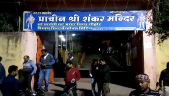 MP: प्राचीन मंदिर में साउंड सिस्टम पर लगी रोक का विरोध, लोगों ने बताया तुगलकी फरमान