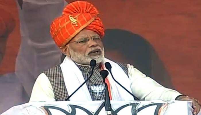 प्रधानमंत्री से की गई राजस्थानी भाषा को संवैधानिक मान्यता दिलाने की मांग