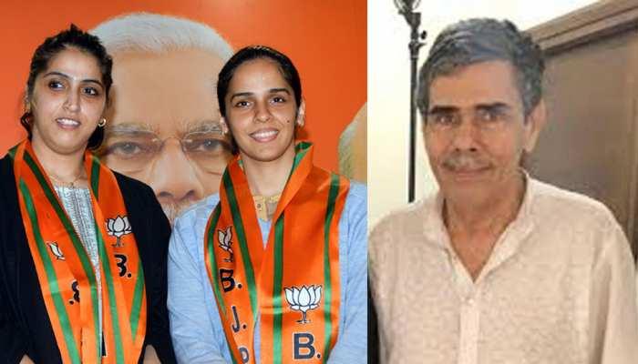 बैडमिंटन स्टार साइना नेहवाल के BJP में शामिल होने पर पिता ने खोला बड़ा राज