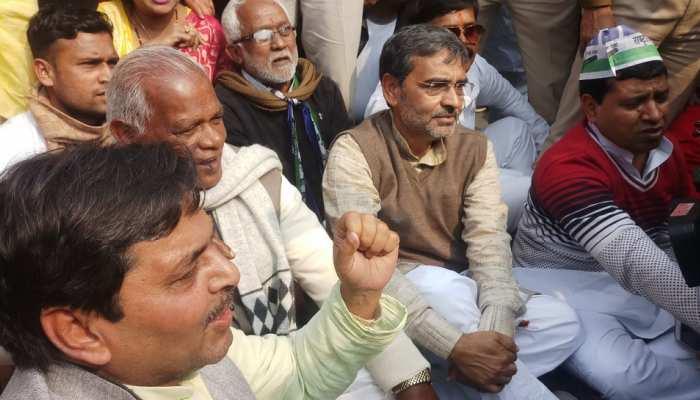 बिहार: CAA-NRC के विरोध में विपक्ष का प्रदर्शन, मांझी बोले- सरकार को नहीं है गरीबों की चिंता